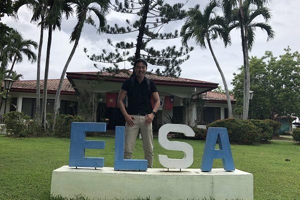 ELSA訪問